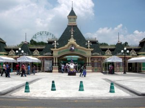 Enchanted_kingdom
